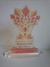Попов Е.В.