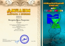 Потеряева А. Мир художников апр. 2018